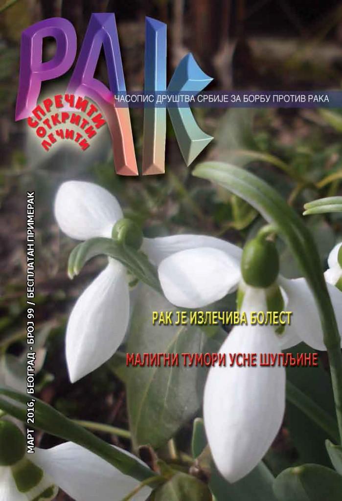Časopis RAK, broj 99, mart 2016, naslovna