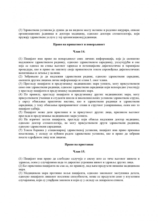 Jul2013ZakonOPravimaPacijenata_Page_05