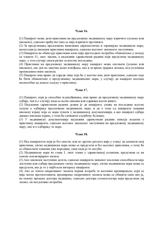 Jul2013ZakonOPravimaPacijenata_Page_06