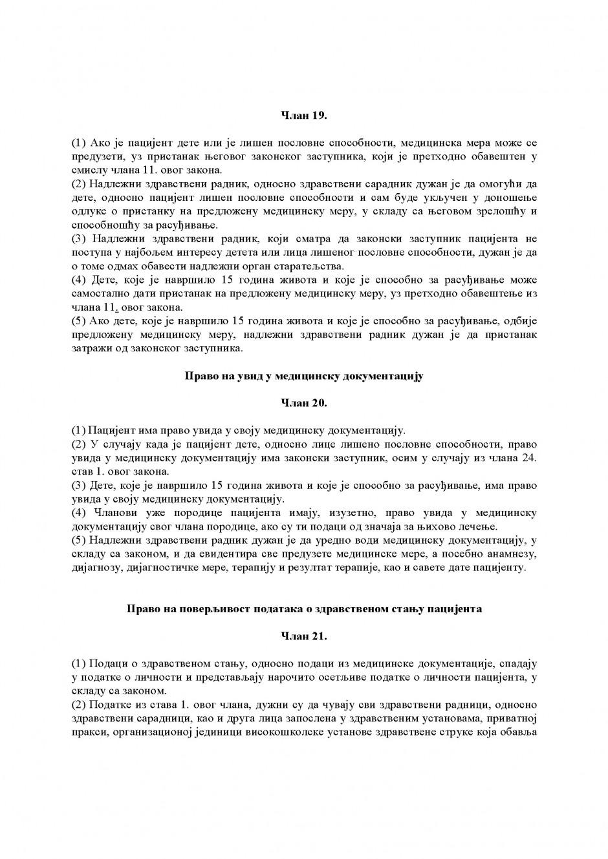 Jul2013ZakonOPravimaPacijenata_Page_07