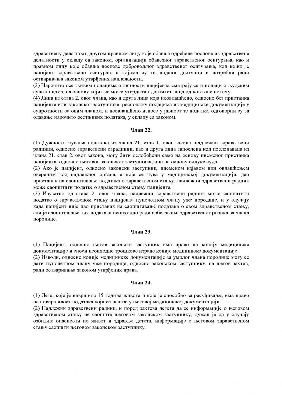 Jul2013ZakonOPravimaPacijenata_Page_08