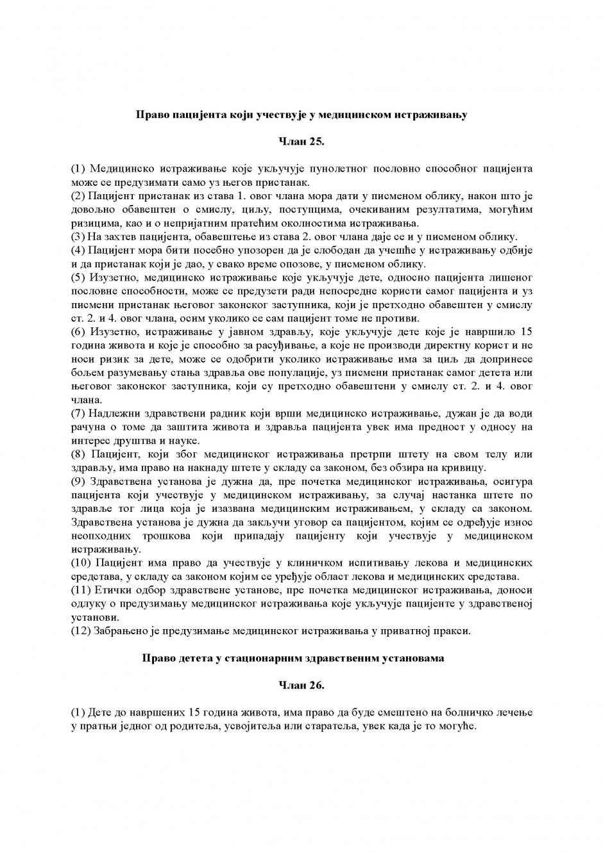 Jul2013ZakonOPravimaPacijenata_Page_09