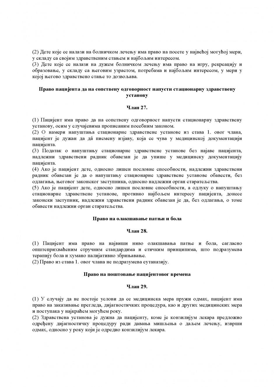 Jul2013ZakonOPravimaPacijenata_Page_10