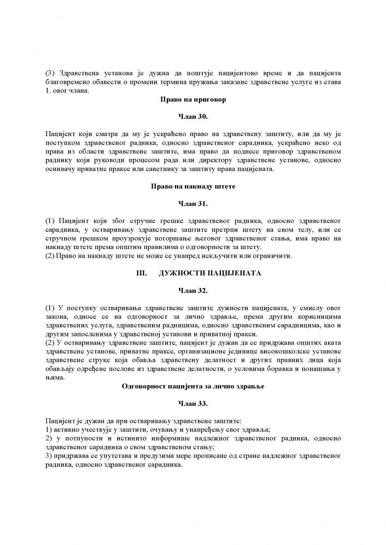 Jul2013ZakonOPravimaPacijenata_Page_11