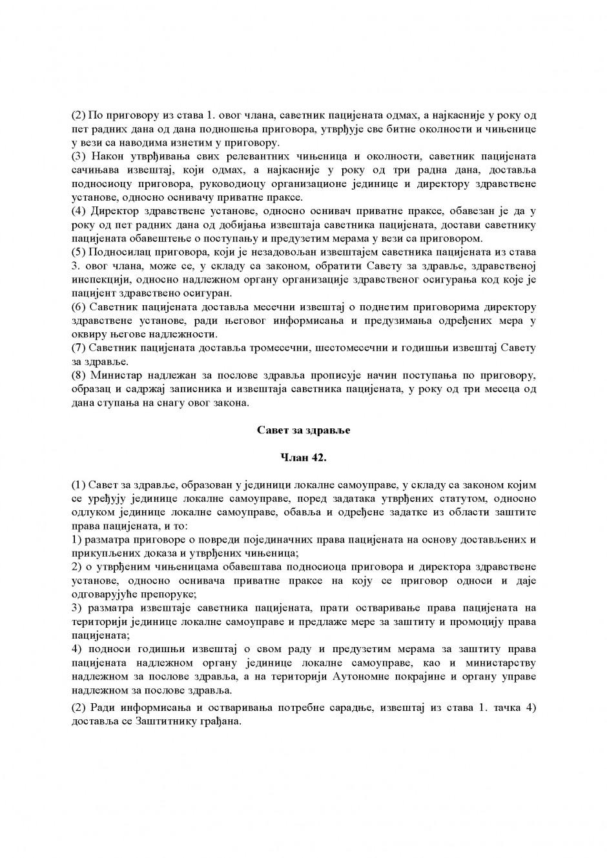 Jul2013ZakonOPravimaPacijenata_Page_14