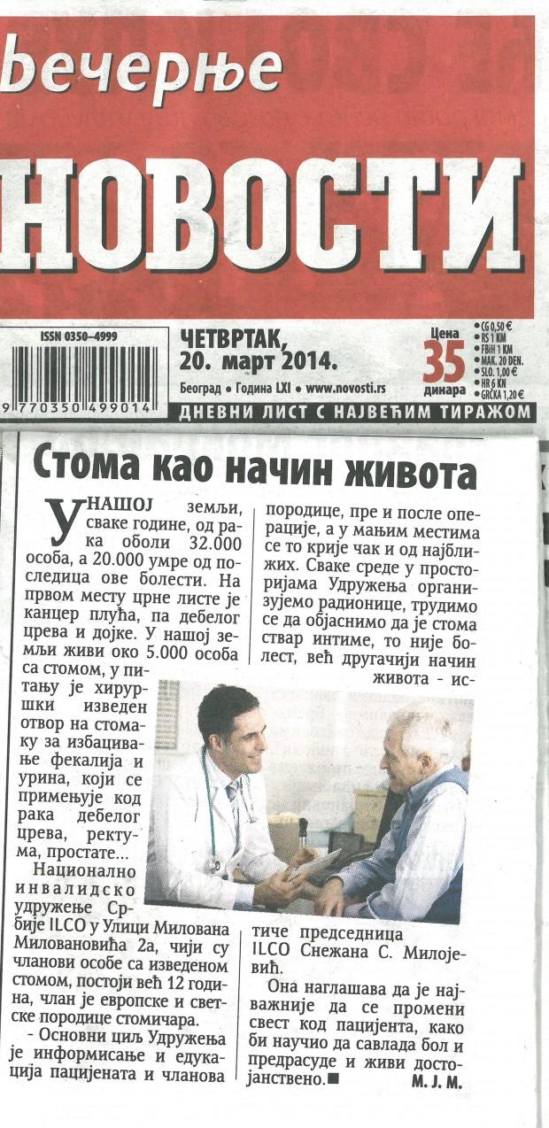 novosti136